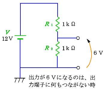 テブナンの定理(1) ★ それでは、この回路の出力端子の電圧は、いくらになるのでしょうか? ..